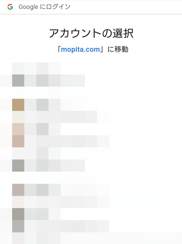 コミックjp登録画像ID用アカウント