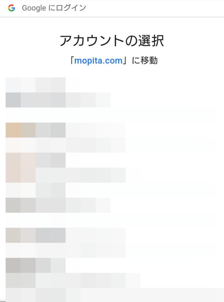 music.jp登録 (3)