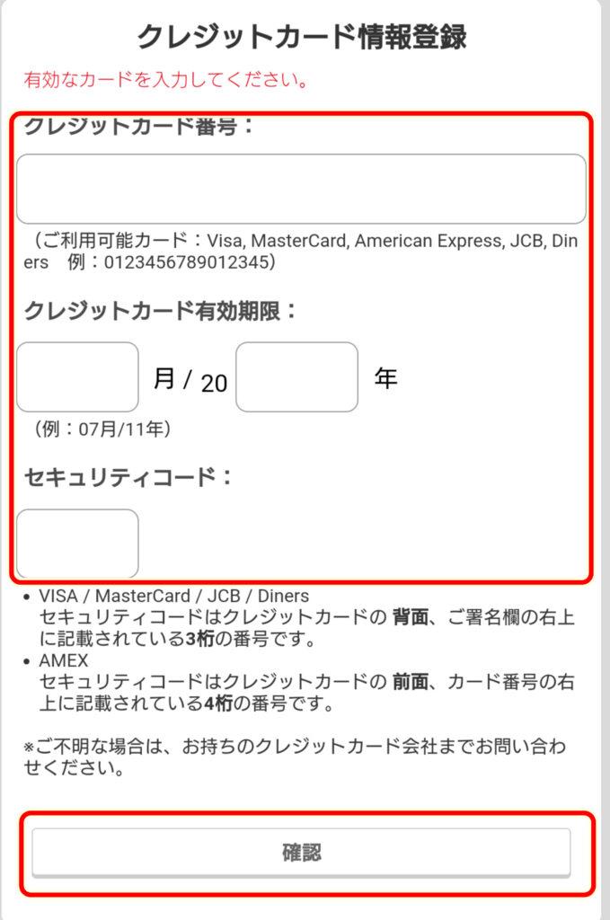 music.jp登録 (3)2