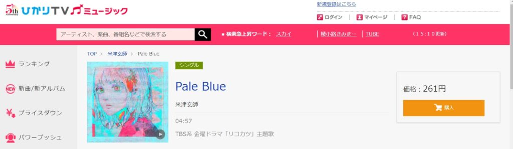 ひかりTVブックの姉妹サイトひかりTVミュージック